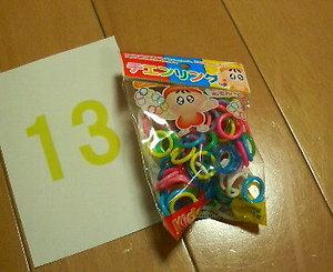 P1000432