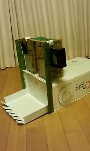 P1000543