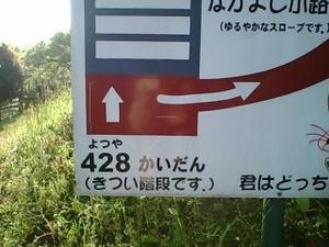 Pic_0227